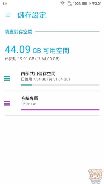 nEO_IMG_Screenshot_20170901-150131.jpg