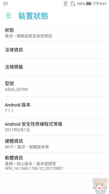 nEO_IMG_Screenshot_20170901-150109.jpg