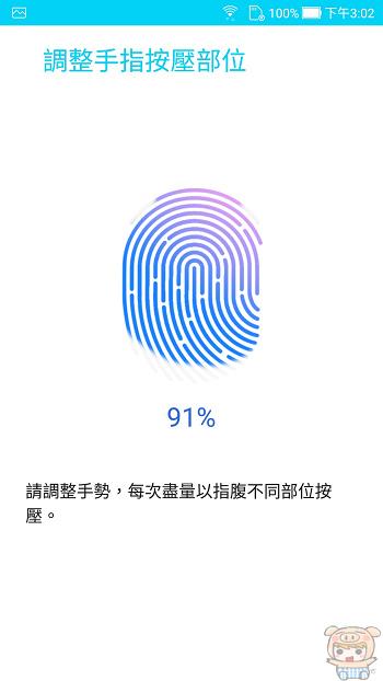 nEO_IMG_Screenshot_20170901-150219.jpg