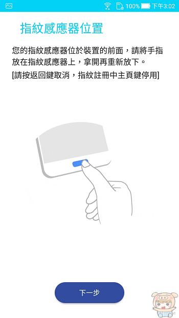 nEO_IMG_Screenshot_20170901-150203.jpg