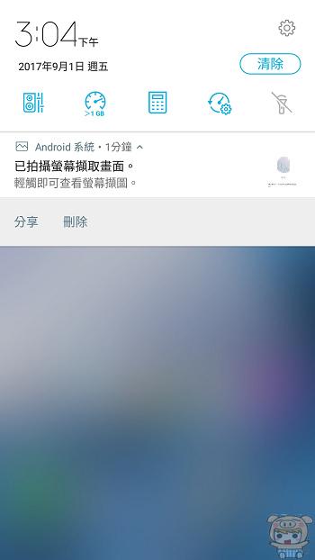 nEO_IMG_Screenshot_20170901-150436.jpg