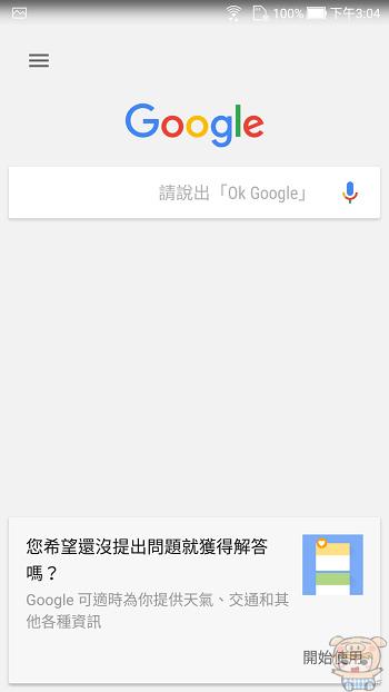 nEO_IMG_Screenshot_20170901-150457.jpg