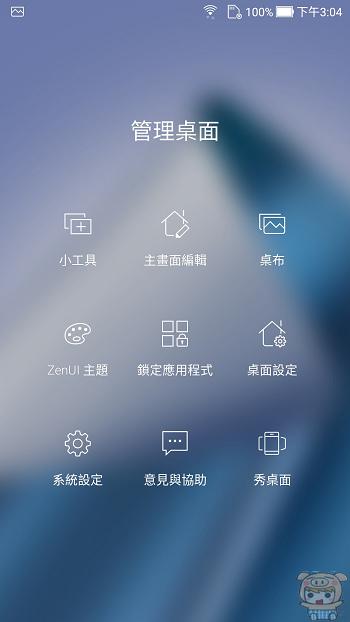 nEO_IMG_Screenshot_20170901-150448.jpg