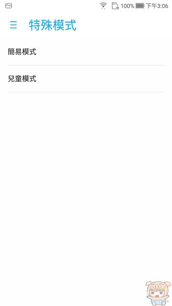 nEO_IMG_Screenshot_20170901-150621.jpg