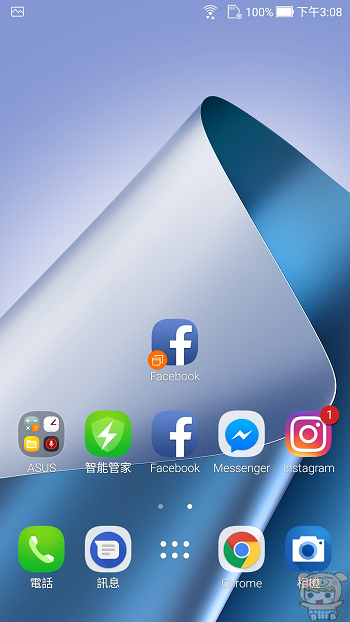 nEO_IMG_Screenshot_20170901-150805.jpg