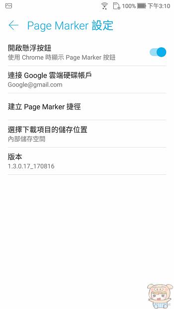 nEO_IMG_Screenshot_20170901-151013.jpg