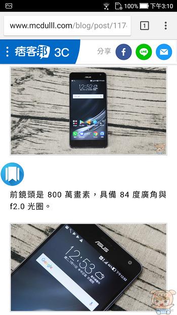 nEO_IMG_Screenshot_20170901-151024.jpg