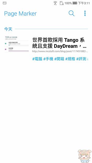 nEO_IMG_Screenshot_20170901-151116.jpg