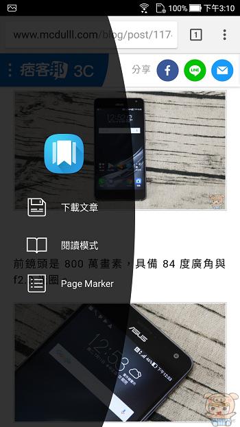 nEO_IMG_Screenshot_20170901-151030.jpg