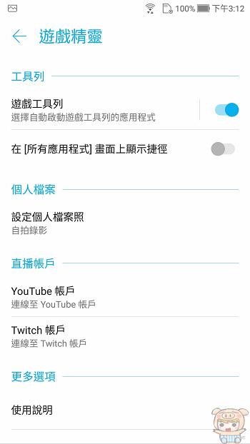 nEO_IMG_Screenshot_20170901-151203.jpg