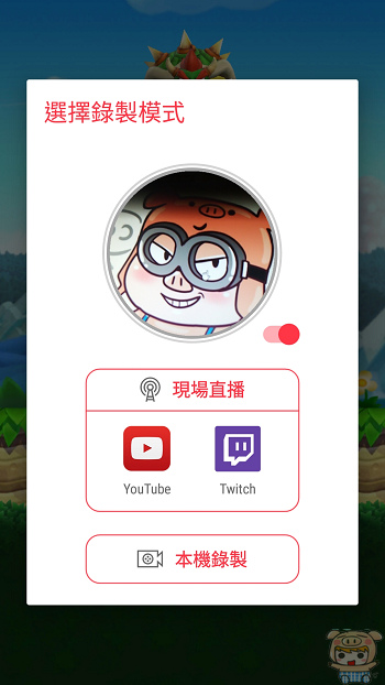 nEO_IMG_Screenshot_20170903-151727.jpg