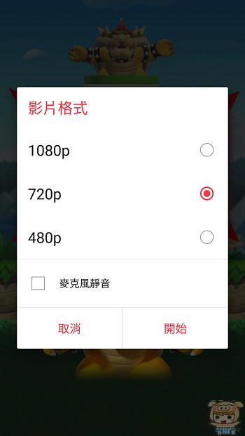 nEO_IMG_Screenshot_20170903-151749.jpg