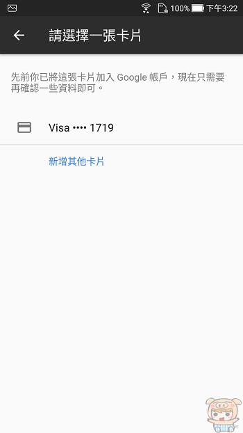 nEO_IMG_Screenshot_20170903-152225.jpg