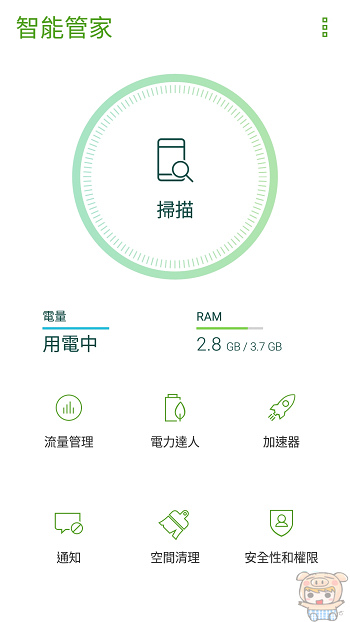 nEO_IMG_Screenshot_20170903-152410.jpg