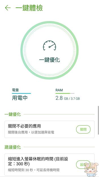 nEO_IMG_Screenshot_20170903-152422.jpg
