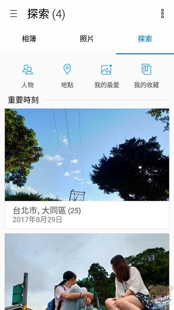 nEO_IMG_Screenshot_20170903-152553.jpg