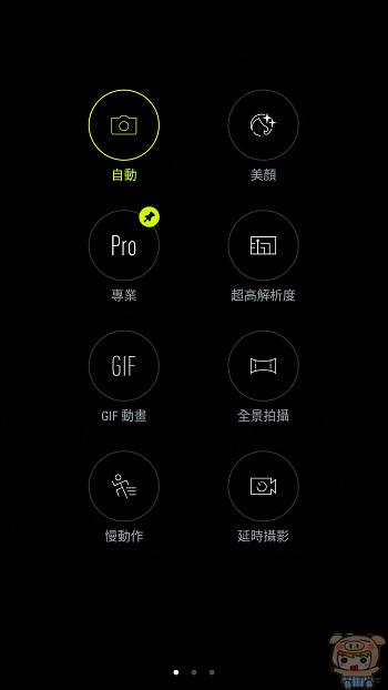 nEO_IMG_Screenshot_20170907-174642.jpg