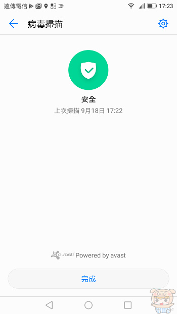 nEO_IMG_Screenshot_20170918-172301.jpg