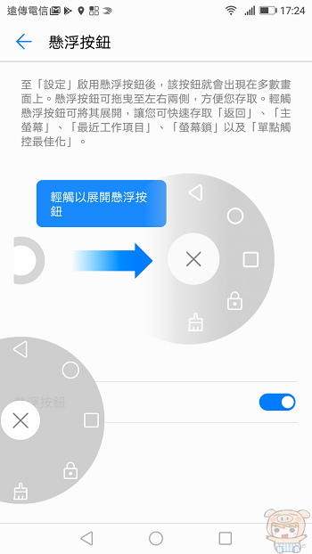 nEO_IMG_Screenshot_20170918-172451.jpg