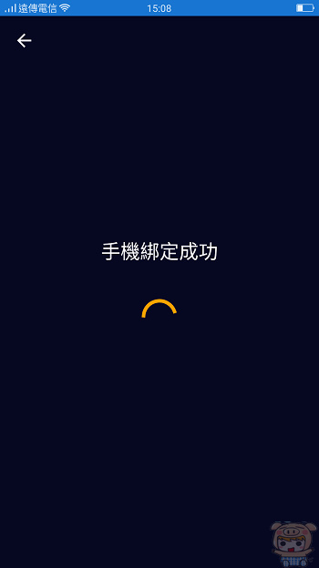 nEO_IMG_Screenshot_2017-09-22-15-08-21-04.jpg