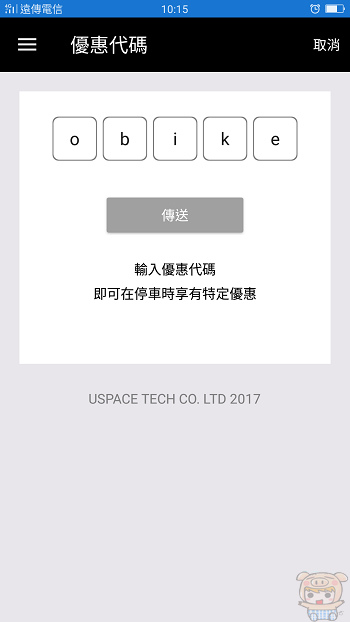 nEO_IMG_Screenshot_2017-09-23-10-15-07-44.jpg