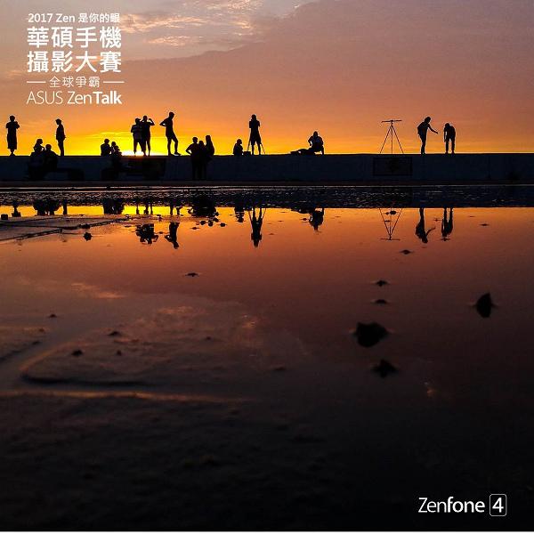 nEO_IMG_【台灣區精華作品】hoher-夕陽下的人們.jpg