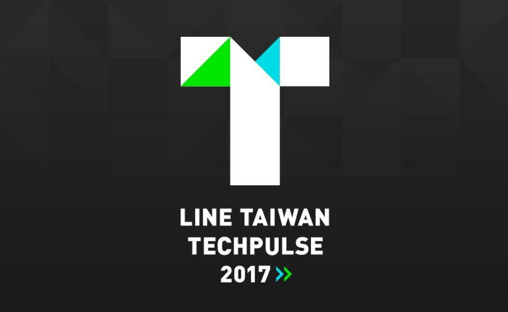 【圖一】LINE將於11月3日舉辦LINE Taiwan TechPulse 2017,即日起開放報名。.jpg