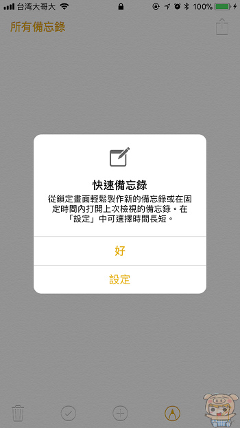 nEO_IMG_IMG_2906.jpg