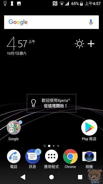 nEO_IMG_Screenshot_20171007-045750.jpg