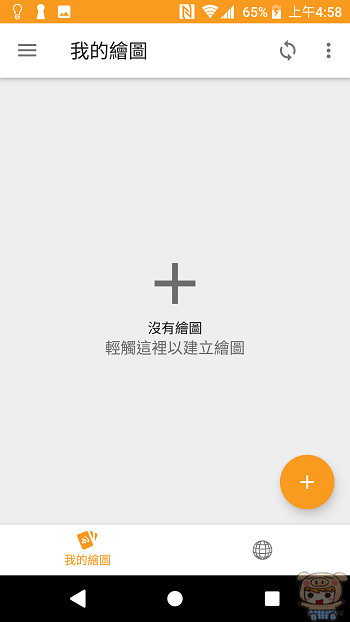 nEO_IMG_Screenshot_20171007-045847.jpg