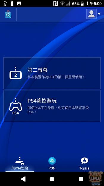 nEO_IMG_Screenshot_20171007-050018.jpg
