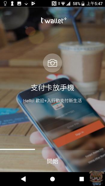 nEO_IMG_Screenshot_20171007-054745.jpg