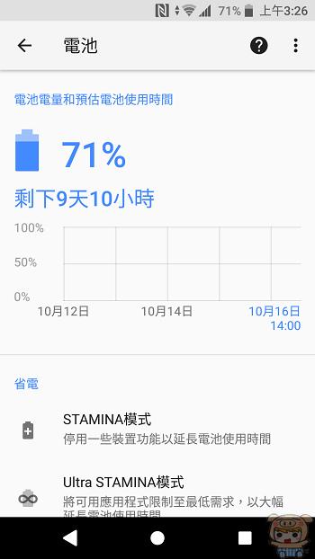 nEO_IMG_Screenshot_20171007-032615.jpg