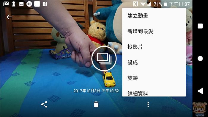 nEO_IMG_Screenshot_20171008-230729.jpg