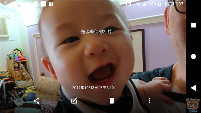 nEO_IMG_Screenshot_20171008-233800.jpg