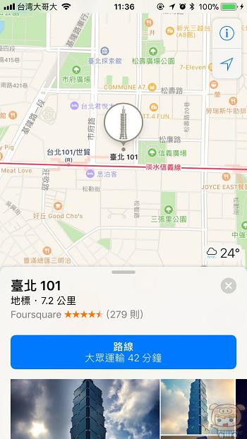 nEO_IMG_地圖交通_3.jpg