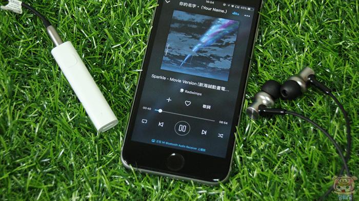 化有線為無線!小米藍牙音源接收器開箱評測 - 14