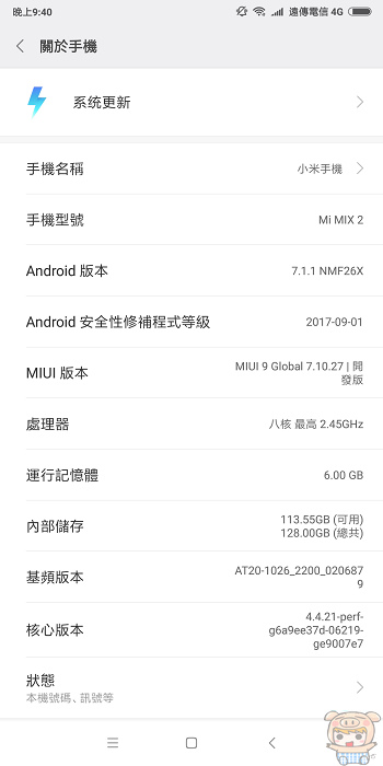 nEO_IMG_Screenshot_2017-11-01-21-40-46-931_com.android.settings.jpg