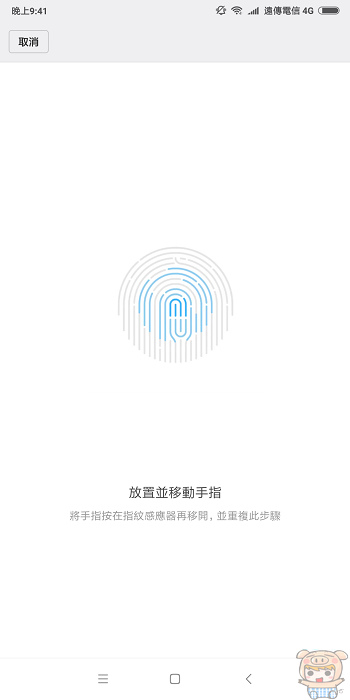 nEO_IMG_Screenshot_2017-11-01-21-41-24-753_com.android.settings.jpg