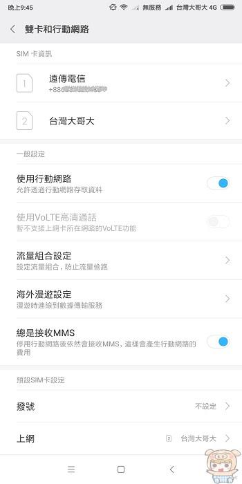 nEO_IMG_Screenshot_2017-11-01-21-45-09-993_com.android.phone.jpg
