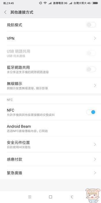nEO_IMG_Screenshot_2017-11-01-21-45-19-448_com.android.settings.jpg