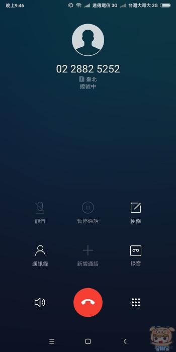 nEO_IMG_Screenshot_2017-11-01-21-46-08-879_com.android.incallui.jpg