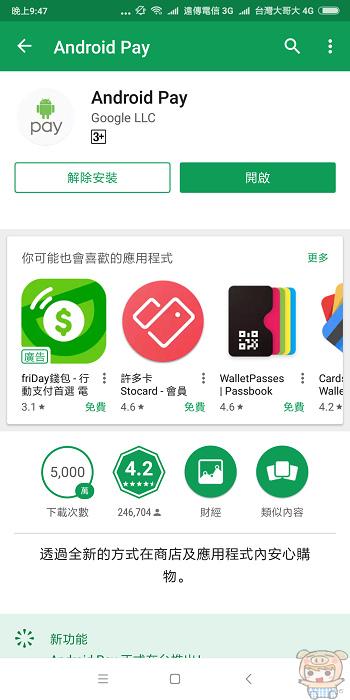 nEO_IMG_Screenshot_2017-11-01-21-47-05-701_com.android.vending.jpg