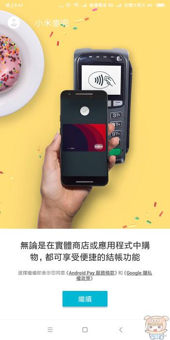 nEO_IMG_Screenshot_2017-11-01-21-47-27-452_com.google.android.apps.walletnfcrel.jpg