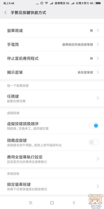 nEO_IMG_Screenshot_2017-11-01-21-48-48-894_com.android.settings.jpg