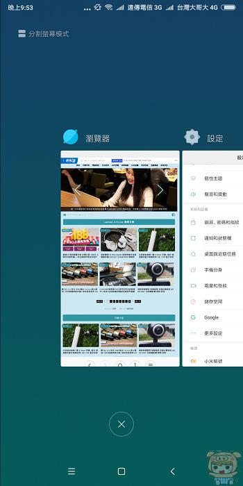 nEO_IMG_Screenshot_2017-11-01-21-53-16-506_com.android.systemui.jpg