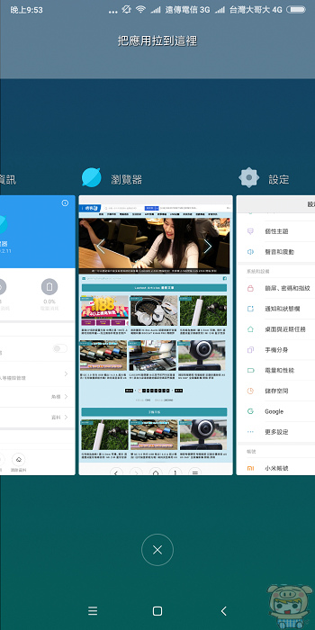 nEO_IMG_Screenshot_2017-11-01-21-53-29-207_com.android.systemui.jpg