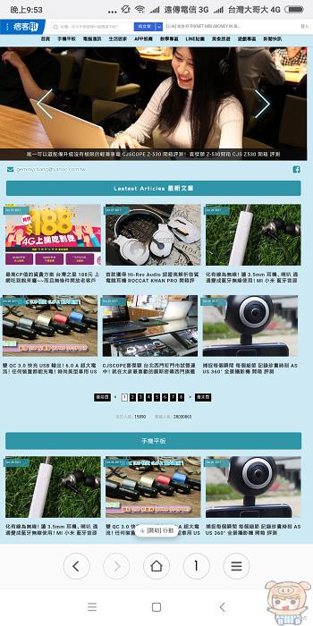 nEO_IMG_Screenshot_2017-11-01-21-53-08-245_com.android.browser.jpg