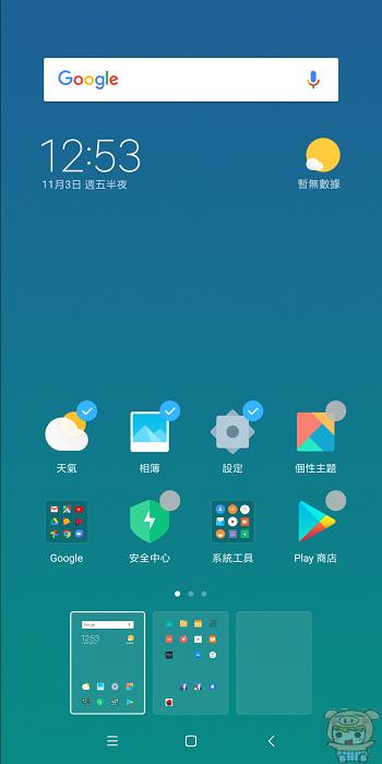 nEO_IMG_Screenshot_2017-11-03-00-53-42-008_com.miui.home.jpg