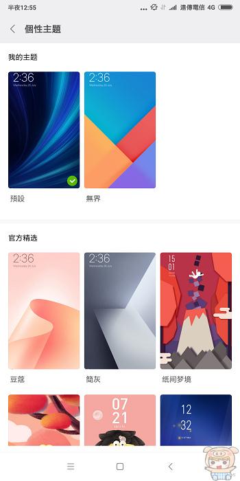 nEO_IMG_Screenshot_2017-11-03-00-55-16-012_com.android.thememanager.jpg